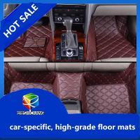 Colorful Decorative 3D Car Floor Mat high-edge 5D Car foot mat leather car floor mats