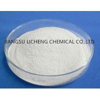 White Powder Polyanionic Cellulose PAC For Calcium Treatment / Oil Drilling Fluids