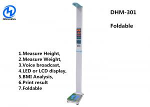 Quality DHM-301 Aluminium Alloy Medical height weight scale with printer and BMI for sale