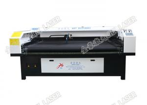 China Jhx - 180100 S Automatic Laser Cutting Machine For Curtain Lace Production on sale