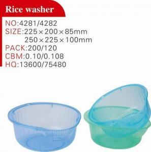China Rice washer on sale