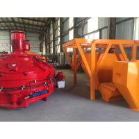 China PMC1500 Planetary Mixer Construction Site Ceramic Artificial Stone Mixing China on sale
