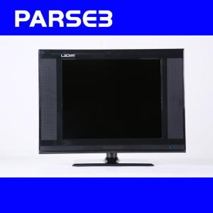 63b8535b2df 17 inch LCD TV  12 Volt DC lcd pc monitor Cheap Chinese DVB-T VGA ...
