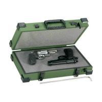 Hard Gun cases,aluminum gun case