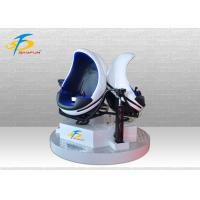 China Triple Seats 9D VR Egg Chair With 360 Rotation / 9D Virtual Reality Machine on sale