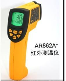 China SMART SENSOR AR862A+ Infrared Thermometer Temperature Range -50~900 degrees Distance Spot Ratio: 12:1 on sale
