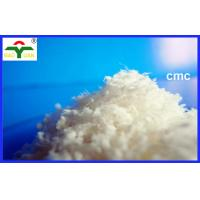 Water Soluble Gel oilfield Chemical CMC for oil and gas drilling Purity 60% - 80%