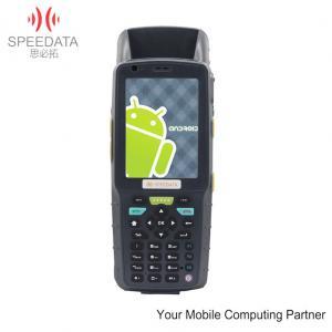 China Wireless GIS Terminal , DGPS Pocket PDA RFID Portable Scanner on sale