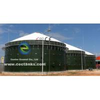 BIOGAS STORAGE TANKS FOR FARM BIOGAS DIGESTER PROJECT