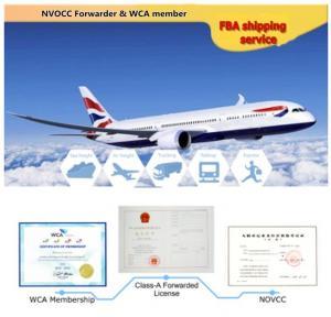 China Cheap door to door air sea shipping service Amazon FBA Logistics on sale