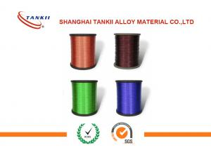 China Parallel Enamelled Copper Wire High Temperature Resistance For Handset on sale