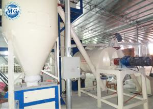 China Carbon Steel Ribbon Mixer , Automatic Packing Dry Mortar Equipment 3T/H Output on sale