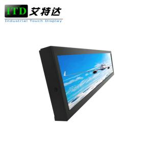 China High Brightness Ultra Wide Stretched Displays LCD Digital Signage 7 - 59 on sale