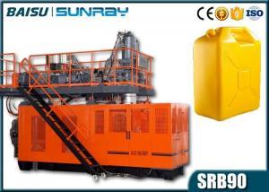 China Máquina de molde plástica portátil 220V/380V/415V/440V do sopro do depósito de gasolina SRB90 on sale