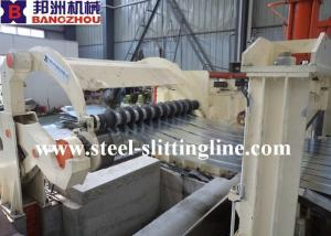 China Automatic and high speed CR Steel Coil Slitting Line With 15T Recoiler, 1250mm Width on sale