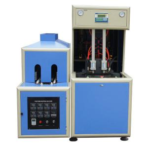 China 0.05 - 2.0L Fully automatic Blow Molding Machines 4200BPH 350ML pet bottle preforms on sale
