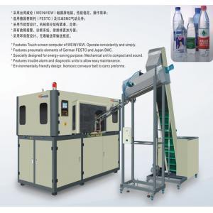 China Bottle blowing machine pet bottle blowing machine Automatic bottle blowing machine on sale