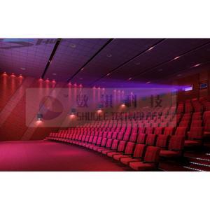 China Indique el sistema del cine 3D de la silla del teatro con los proyectores/sistema de sonido on sale