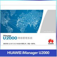 China support huawei iManager  U2000  and T2000 on sale