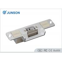 12v Mortise Lock Surface Mount Electric Strike For Double Doors