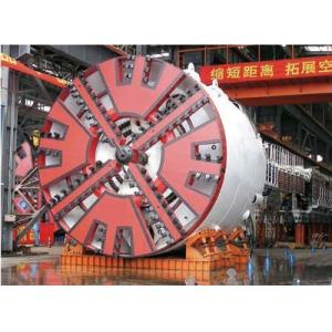 China aléseuse de tunnel de 15KW TBM 250mm - 5000mm pour la construction de tunnel on sale