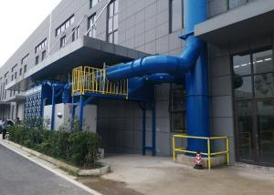 China Eco Friendly Industrial Dust Removal System / Industrial Dust Extraction Units on sale