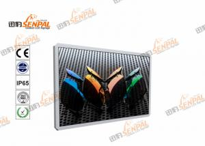 China IP65 / NEMA 4 Samsung Digital Signage LCD Panel Replacement Open Frame on sale