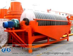 China Magnetic Separator for Iron Ore on sale