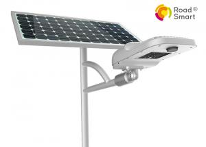 China Motion Sensor High Power Led Street Light 3000-6500K 30W Integrated With Pole on sale