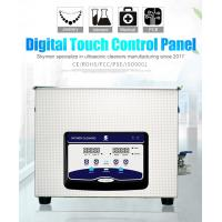 New design 15L 40KHz  fast cleaning digital ultrasonic cleaner with degas function