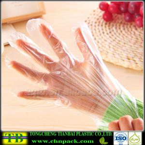 China Cheap Disposable PE Gloves on sale