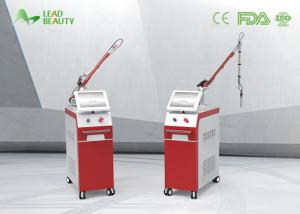China 2017 Best Effective q-switched nd yag laser tattoo removal machines from Korea on sale