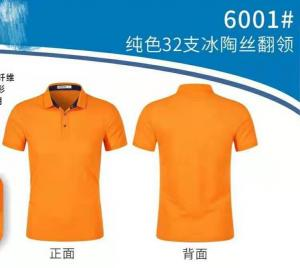 dbdb9ef5 ... Quality combing round collar cotton tees for gift adverting printing T- shirts for for sale ...