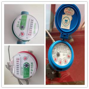 China Single Jet AMR Remote Read Water Meter with Pulse Output Magnetic Transmission on sale