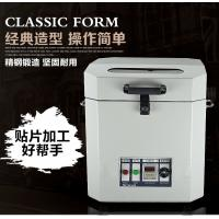 China Automatic Solder Paste Mixer SMT Assembly Equipment Tin Cream Mixer For PCB Assembly on sale