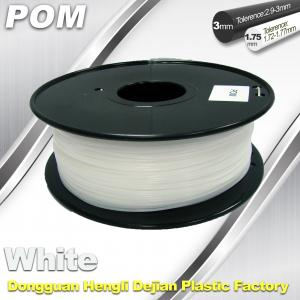 China 3D Printer POM Filament Black and White 1.75 3.0mm High strength POM filament on sale