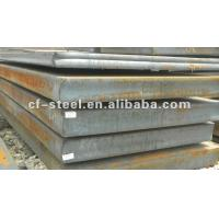 Hot rolled mould steel carbon plates S50C/1045/1050