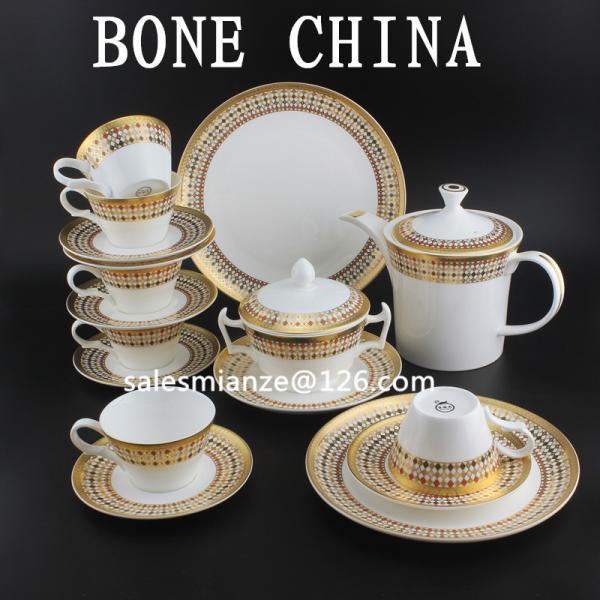 Elegant Bone China Ceramic Coffee or Tea Sets With Golden Pattern Porcelain Tea Pot Sugar Bowl Plate Cup with Saucer Images & Elegant Bone China Ceramic Coffee or Tea Sets With Golden Pattern ...