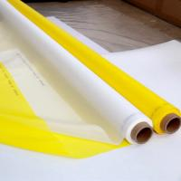 Polyester Mesh/China Supplier/Fabric Manufacturer