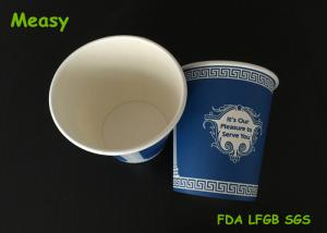 Quality Custom American Style 8oz Disposable Paper Cups Blue Color Printing for sale