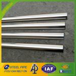 low price 201 stainless steel pipe,Professional stainless steel pipe factory in Shandong