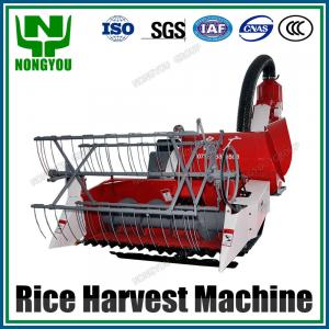 China Nongyou 4Lz-0.8 Grain Harvester Cheap Harvester Cost Mini Combine Harvesters For Sale on sale
