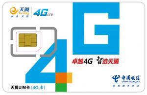 China CMYK Printed Contact Smart Card / OTA LTE Classic JAVA Telecom SIM Card for GSM Network on sale