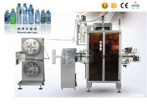 China Pet Bottle Shrink Sleeve Labeling Machine With Shrink Tunnel / Steam Generator on sale