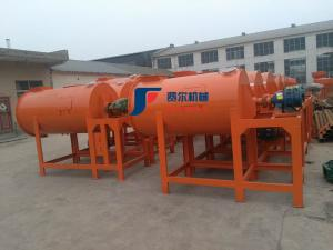 China 4M3 5M3 Dry Powder Mixing Equipment for Dry Mortar Putty Powder on sale