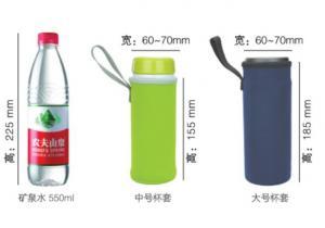 China Le néoprène rose/vert peut le refroidisseur, sac isolé thermo de support de bouteille d'eau avec la poignée on sale