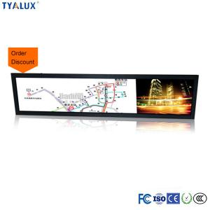 China 28.8 Inch Ultra Wide Stretched Bar HDMI DVI VGA input  Android LCD Media Player on sale