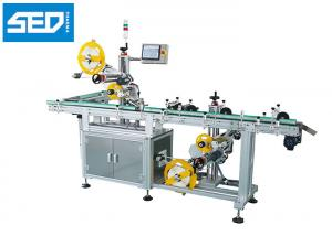 China Automatic Carton Box Front And Back Double Side Sticker Labeling Machine on sale