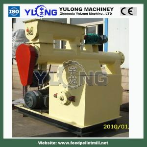 China good price stainless steel rabbit feed pellet machine on sale