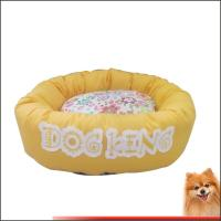 China Outdoor Dog Bed Canvas Fabric With Flower Printed Dog beds Factory on sale